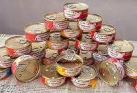 Консервы для питания детей раннего возраста: мясные, мясорастительные, овоще-мясные, рыбные
