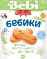 Детское печенье БЕБИКИ торговой марки