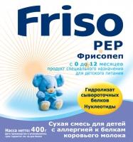 Смеси для недоношенных детей и для лечебного питания (безлактозные, безбелковые, гидролизаты, соевые)