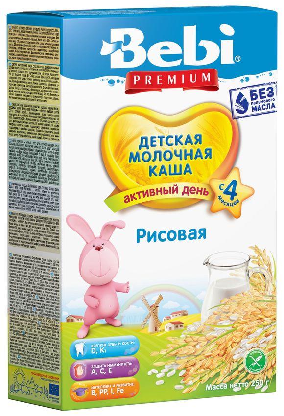 """Беби"" каша ""Bebi Premium"" молочная рисовая 250,0"
