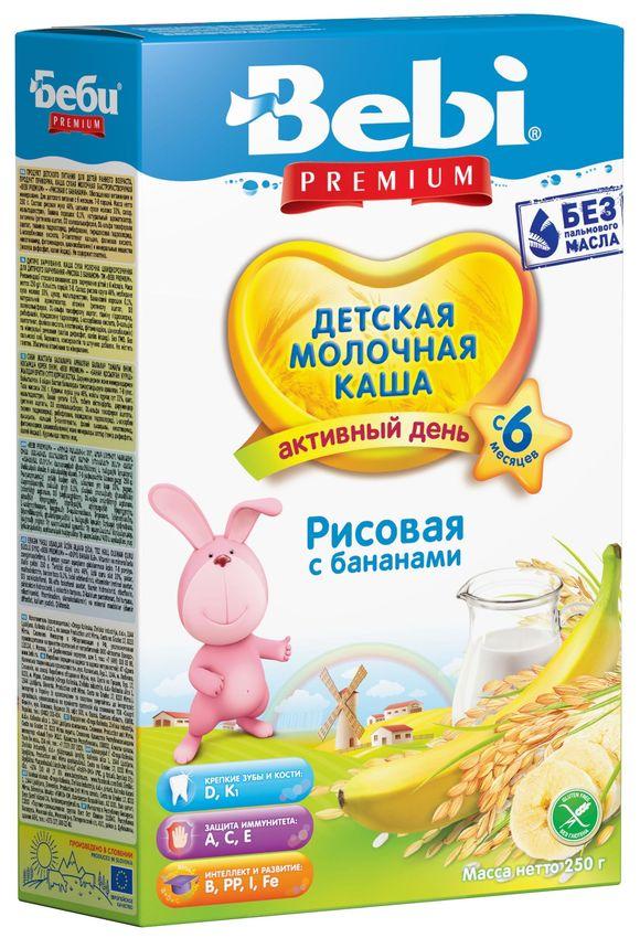 """Беби"" каша ""Bebi Premium"" молочная ""Рисовая с бананами"" 250,0"