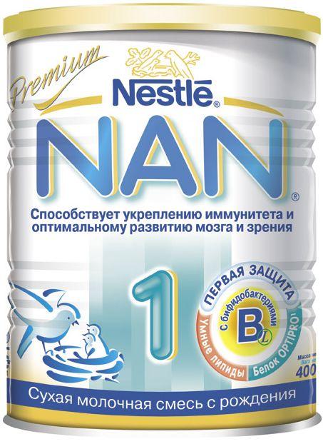 """Молочная смесь НАН """"NAN-1"""" 400,0"""