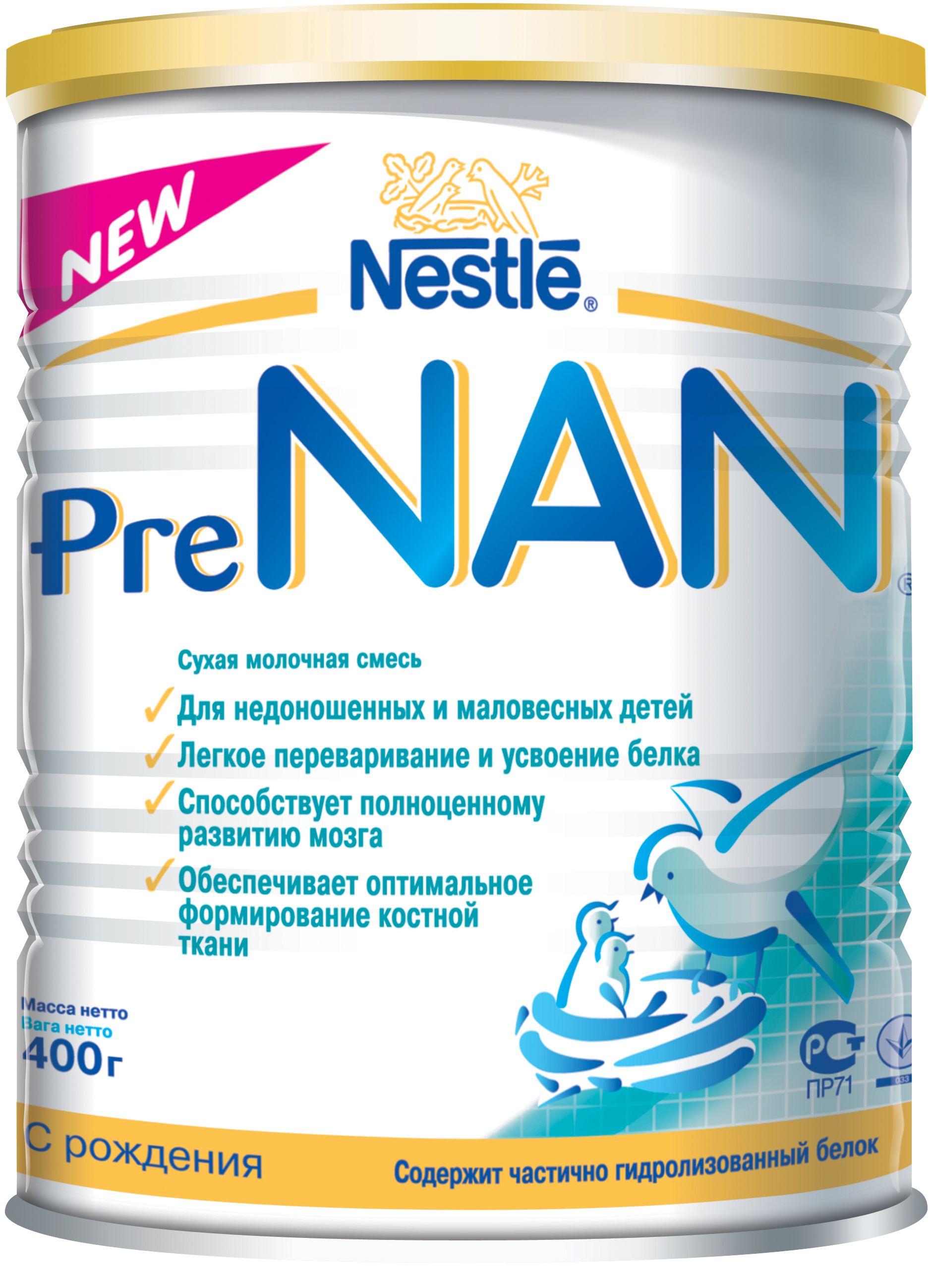 """Молочная смесь НАН """"Pre NAN"""" 400,0"""
