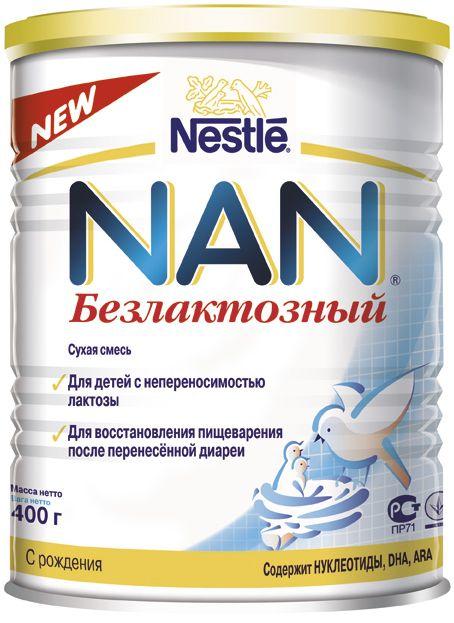 """Молочная смесь НАН """"NAN Безлактозный"""" 400,0"""