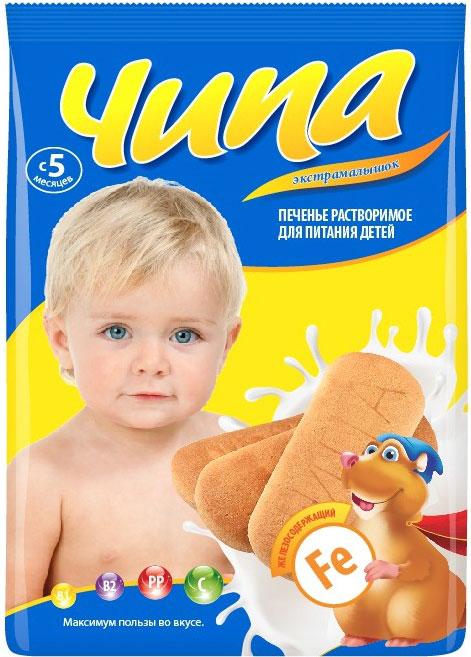 """Детское печенье """"ЧИПА экстрамалышок железосодержащий"""" (обогащенное железом) 180,0"""
