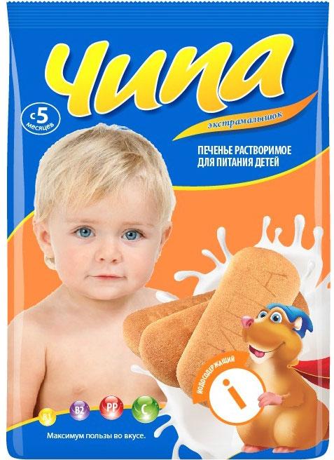 """Детское печенье """"ЧИПА экстрамалышок йодосодержащий"""" (обогащенное иодом) 180,0"""
