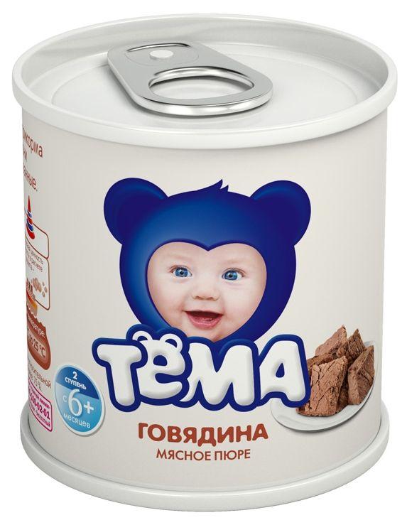 """МК """"Говядина"""" 100,0 """"ТЕМА"""""""