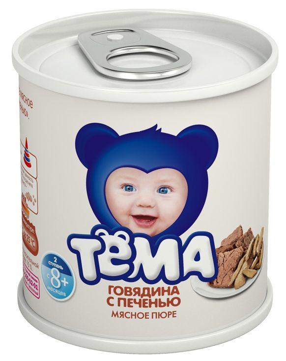 """МК """"Говядина с печенью"""" 100,0 """"ТЕМА"""""""