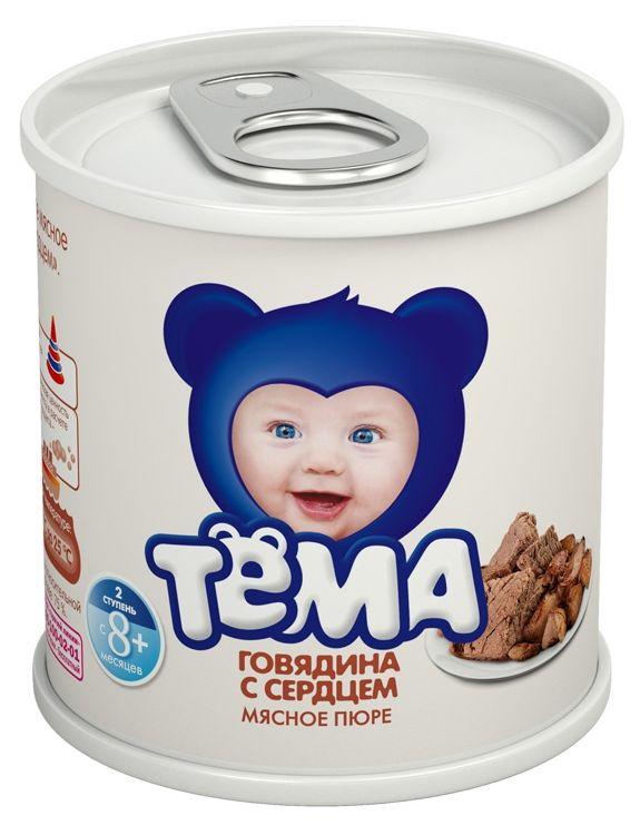 "МК ""Говядина с сердцем"" 100,0 ""ТЕМА"""