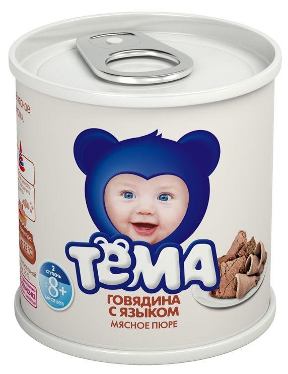 "МК ""Говядина с языком"" 100,0 ""ТЕМА"""