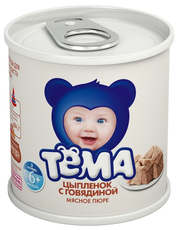 """МК """"Цыпленок с говядиной"""" 100,0 """"ТЕМА"""""""