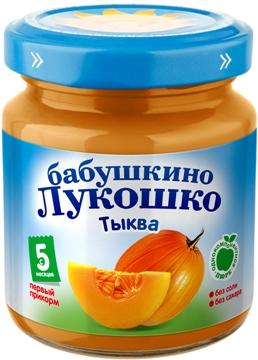 """Пюре """"Тыква (без сахара, без соли)"""" 100,0 """"Лукошко"""""""