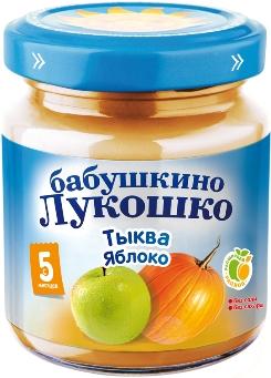 """Пюре """"Тыква-Яблоко (без сахара, без соли)"""" 100,0 """"Лукошко"""""""