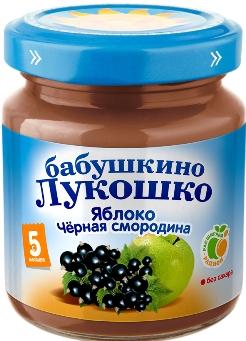 "Пюре ""Яблоко-Смородина черная (без сахара)"" 100,0 ""Лукошко"""