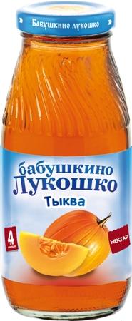 "Нектар ""Тыква (с мякотью)"" 200 мл ""Лукошко"""