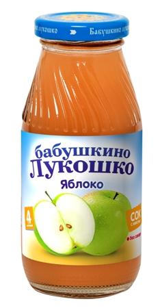 """Сок яблочный (с мякотью, без сахара) 200 мл """"Лукошко"""""""