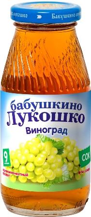 """Сок виноградный (осветленный, без сахара) 200 мл """"Лукошко"""""""