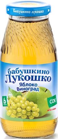 """Сок """"Яблоко-Виноград (осветленный, без сахара)"""" 200 мл """"Лукошко"""""""