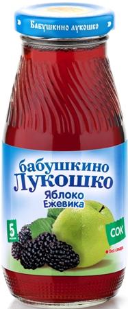 """Сок """"Яблоко-Ежевика (осветленный, без сахара)"""" 200 мл """"Лукошко"""""""