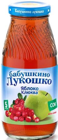 "Сок ""Яблоко-Клюква (осветленный, без сахара)"" 200 мл ""Лукошко"""