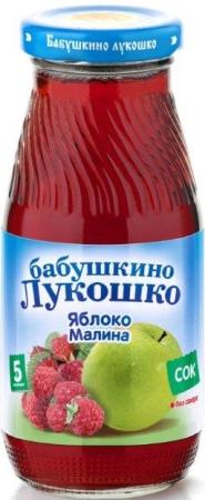 "Сок ""Яблоко-Малина (осветленный, без сахара)"" 200 мл ""Лукошко"""