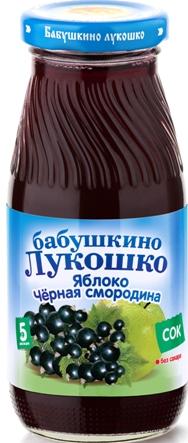 """Сок """"Яблоко-Смородина черная (осветленный, без сахара)"""" 200 мл """"Лукошко"""""""