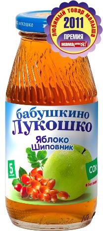 """Сок """"Яблоко-Шиповник (осветленный, без сахара)"""" 200 мл """"Лукошко"""""""