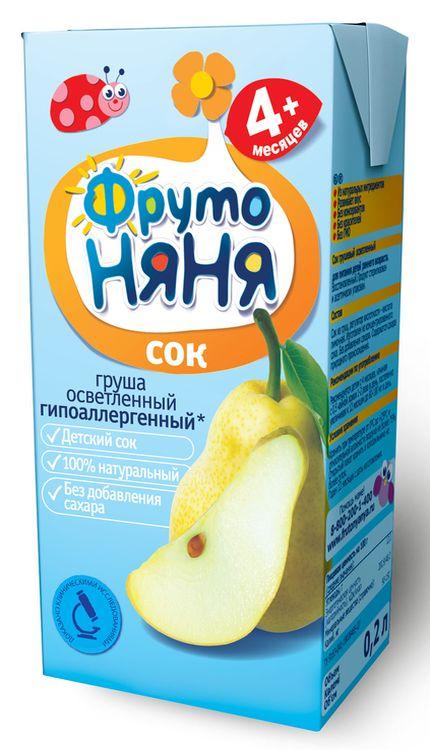 """Сок грушевый осветленный (гипоаллергенный, без сахара) 200 мл """"ФрутоНяня"""""""