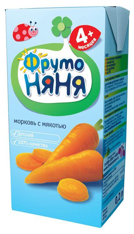 """Нектар морковный (с мякотью) 200 мл """"ФрутоНяня"""""""