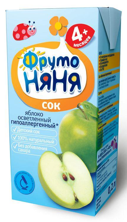 """Сок яблочный осветленный (гипоаллергенный, без сахара) 200 мл """"ФрутоНяня"""""""