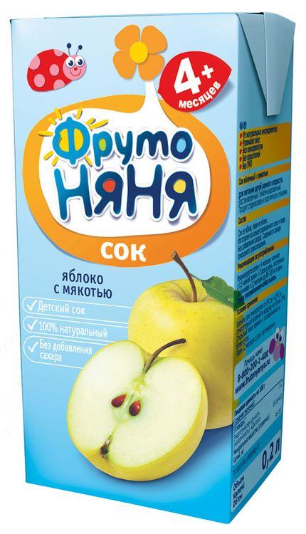 """Сок яблочный с мякотью (без сахара) 200 мл """"ФрутоНяня"""""""