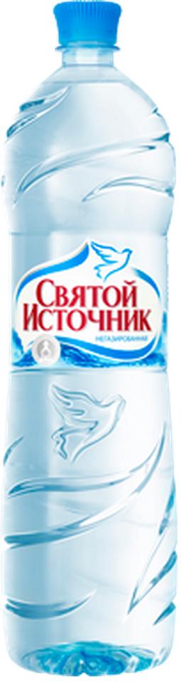 """Вода питьевая столовая """"Святой источник"""" 1,5 л (н/газ)"""