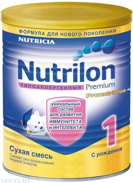 """Молочная смесь Нутрилон """"Nutrilon Гипоаллергенный 1"""" 400,0"""