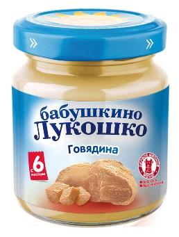 """Пюре мясное """"Говядина (без соли)"""" 100,0 """"Лукошко"""""""