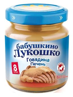 """Пюре мясное """"Говядина с печенью (без соли)"""" 100,0 """"Лукошко"""""""