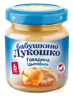 """Пюре мясное """"Говядина с цыпленком (без соли)"""" 100,0 """"Лукошко"""""""