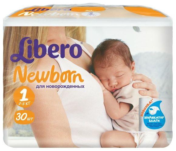 """Подгузники Либеро """"Libero Newborn №1 (2-5 кг) для новорожденных"""" 30 штук в упак."""
