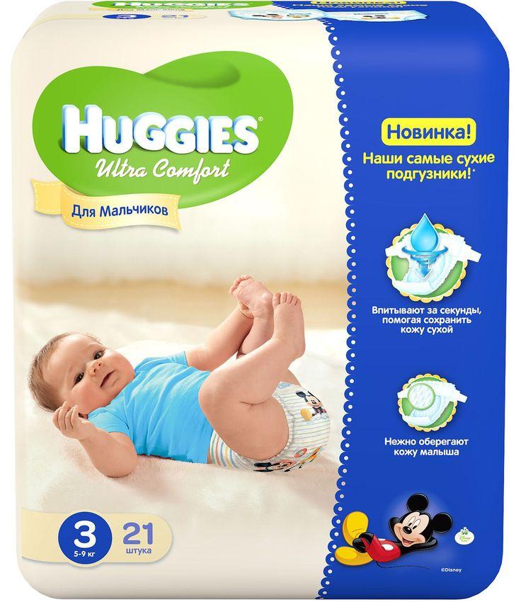 """Подгузники Хаггис """"Huggies Ultra Comfort №3 (5-9 кг)"""" 21 штука в упак., для мальчиков"""