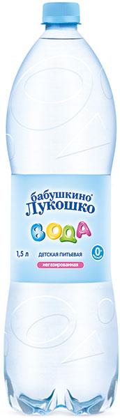 """Вода детская питьевая """"Бабушкино лукошко"""" 1,5 л"""