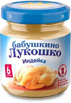 "Пюре мясное ""Индейка (без соли)"" 100,0 ""Лукошко"""