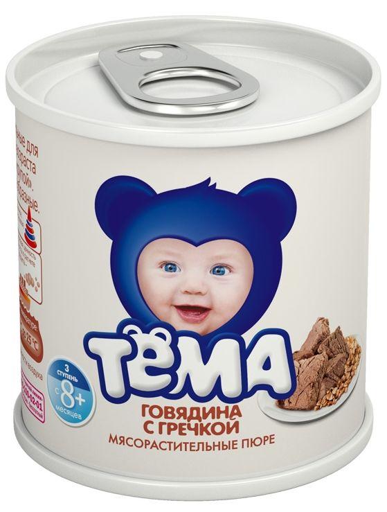 "МРК ""Говядина с гречкой"" 100,0 ""ТЕМА"""