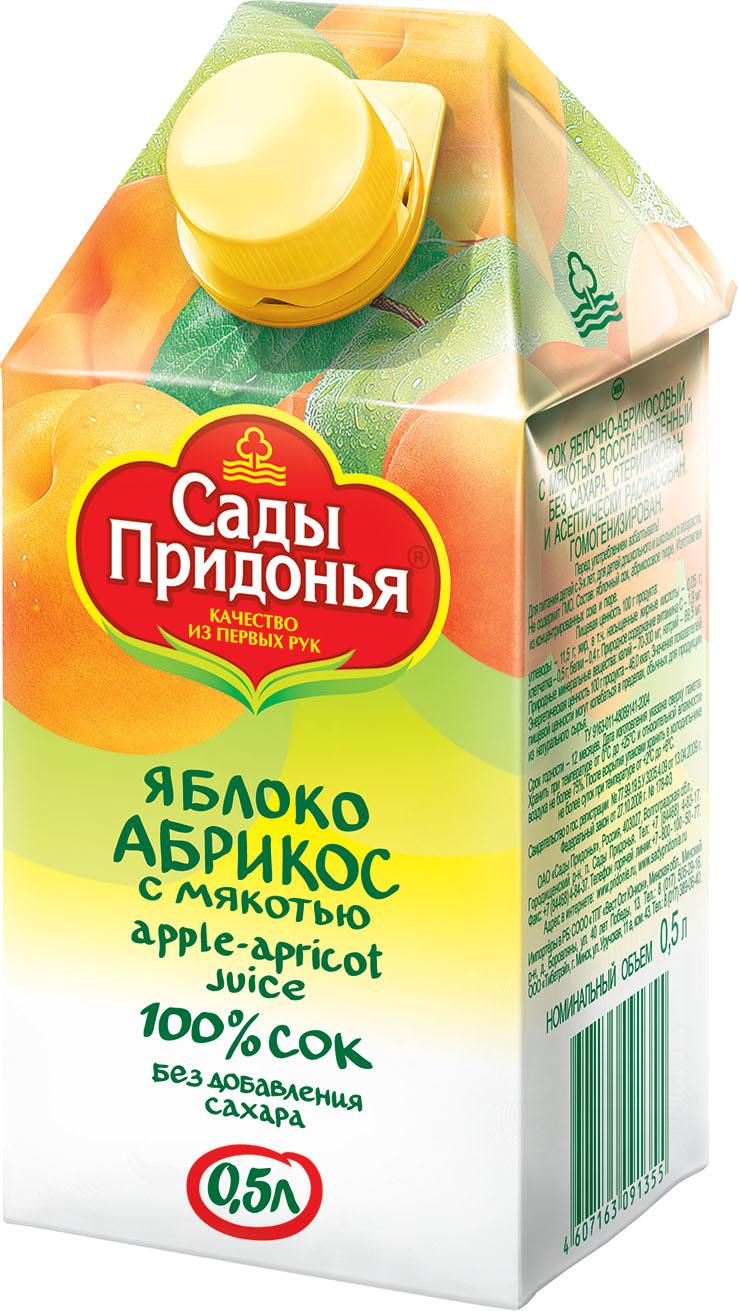 """Сок """"Яблоко-Абрикос (с мякотью, без сахара)"""" 500 мл """"Сады Придонья"""""""
