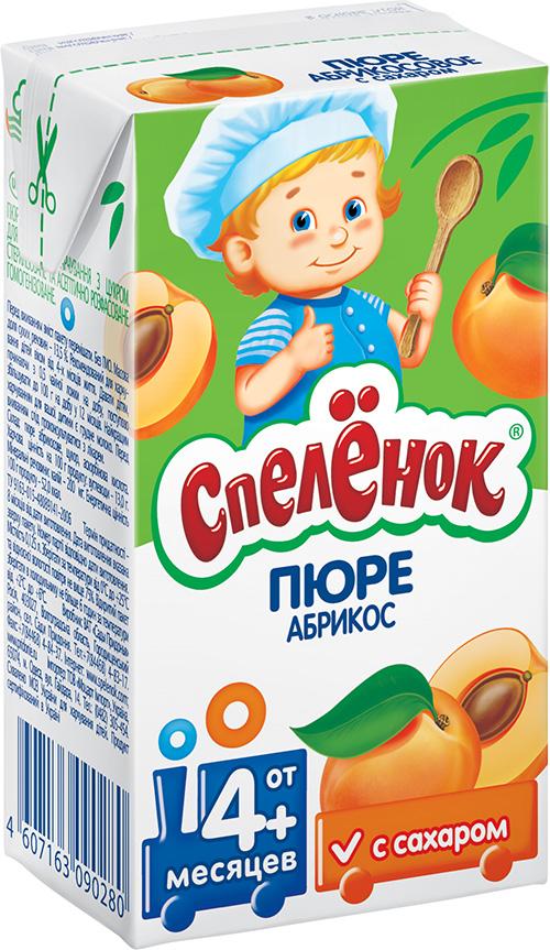 "Пюре ""Абрикос с сахаром"" 125,0 ""Спеленок"""