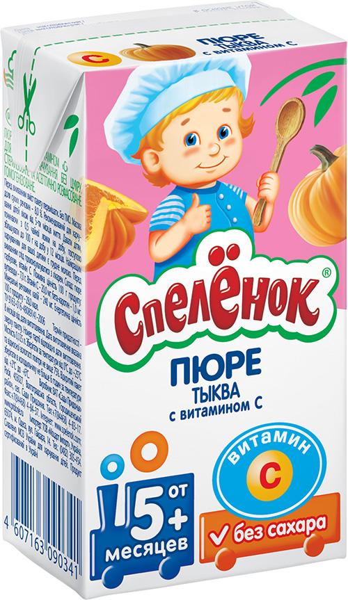 """Пюре """"Тыква без сахара с вит.С"""" 125,0 """"Спеленок"""""""