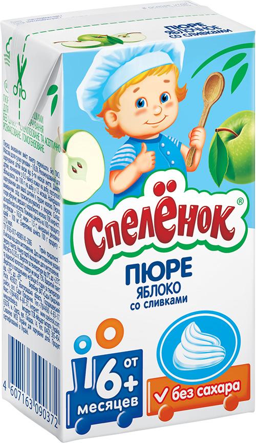"Пюре ""Яблоко со сливками без сахара"" 125,0 ""Спеленок"""