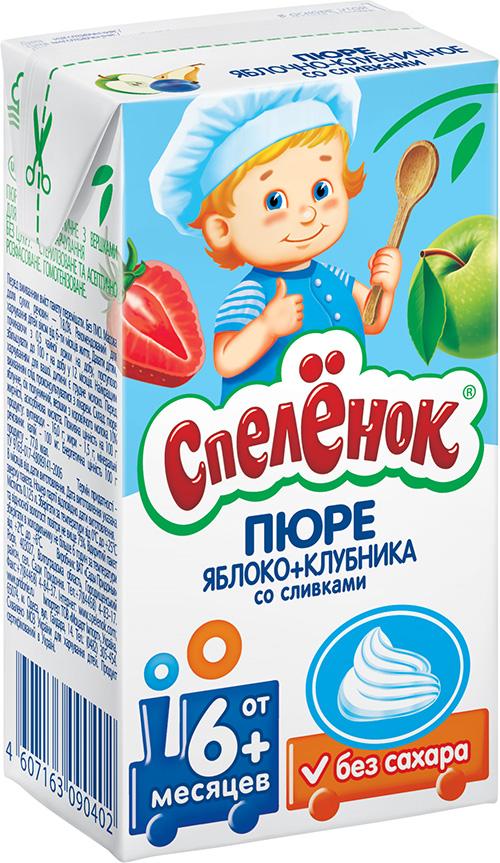"Пюре ""Яблоко-Клубника со сливками (без сахара)"" 125,0 ""Спеленок"""