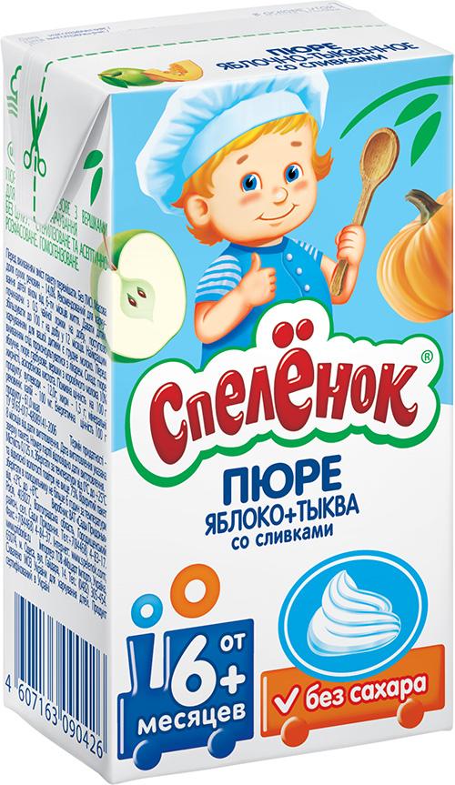 """Пюре """"Яблоко-Тыква со сливками (без сахара)"""" 125,0 """"Спеленок"""""""