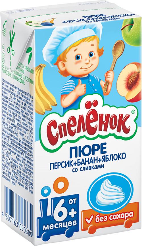 """Пюре """"Яблоко-Банан-Персик со сливками (без сахара)"""" 125,0 """"Спеленок"""""""