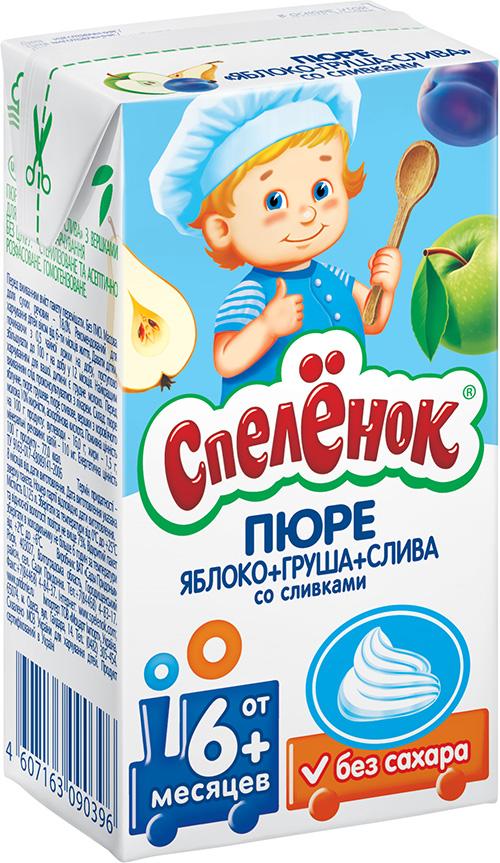 "Пюре ""Яблоко-Груша-Слива со сливками (без сахара)"" 125,0 ""Спеленок"""