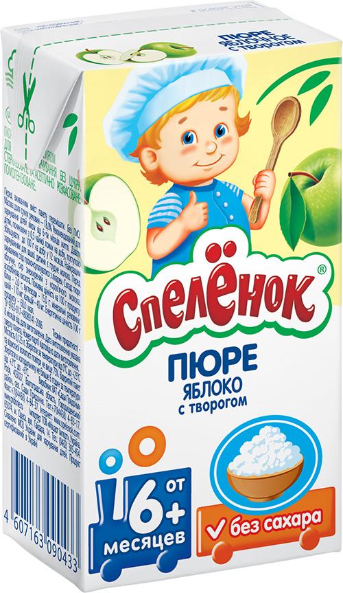 """Пюре """"Яблоко с творогом без сахара"""" 125,0 """"Спеленок"""""""